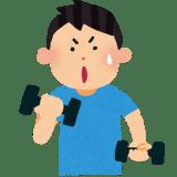 筋トレ停滞期の脱却|オールアウトの方法とメリット、デメリットまとめ