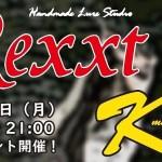 GWイベント第2弾はレクスト&K2合同イベント!