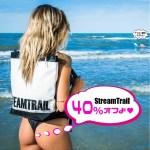 StreamTrail 特価品入荷しました!