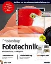 Kostenlose Photoshop DVD