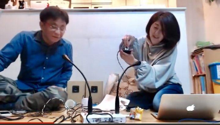 天才即興音楽家 片岡祐介さん なちゅらる宇宙人 金田慶子