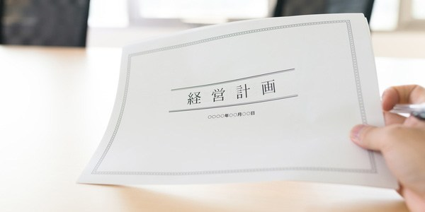 飲食店の開業を成功させる事業計画書の作成方法