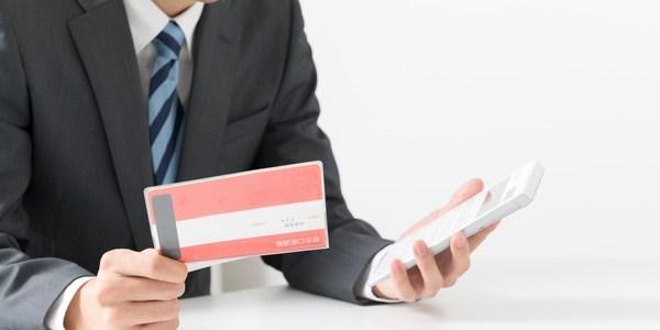 飲食店の個人事業主がプロパー融資を受けられるようになる条件