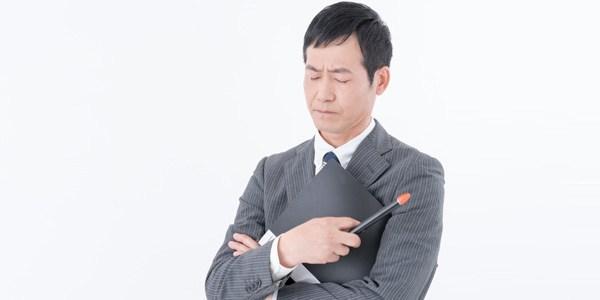 銀行の評価を下げる経営者(その1)