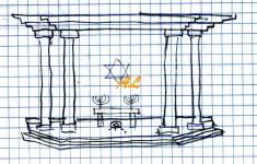 Otro interior de templo. Estrella de David, altar, dos Candelabros, brasero.