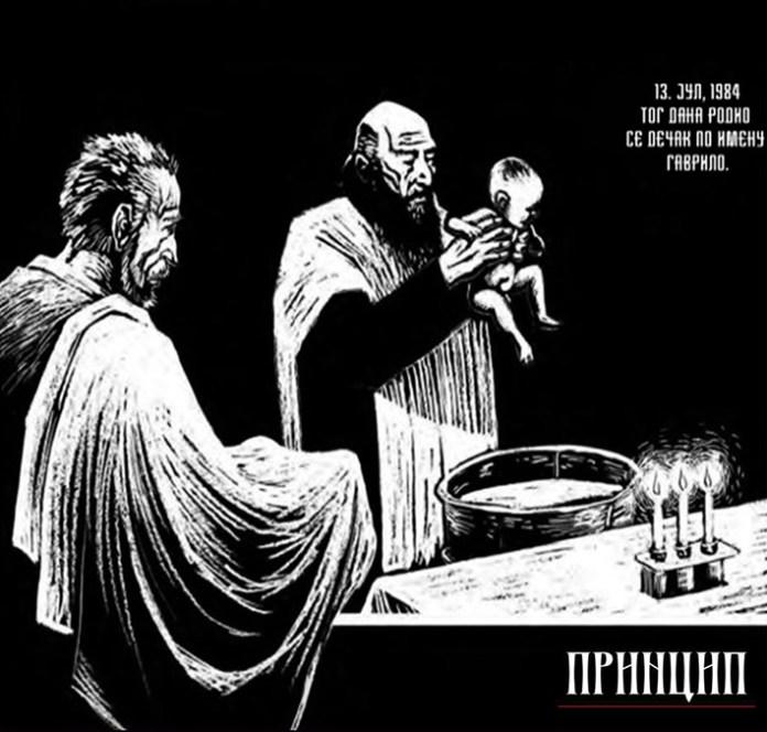 НЕВЕРОВАТАН ИСТОРИЈСКИ ПОДАТАК: Свештеник дао живот због Гаврила Принципа! Спасао га сигурне смрти! 1