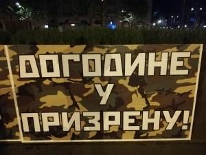 У СЛАВУ ХЕРОЈА КОШАРА: Фото тапет у центру Београда 2