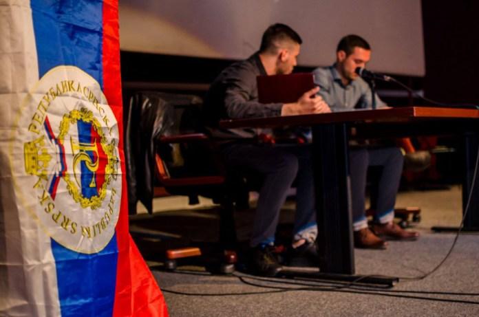 Фото: govorisrbija.rs