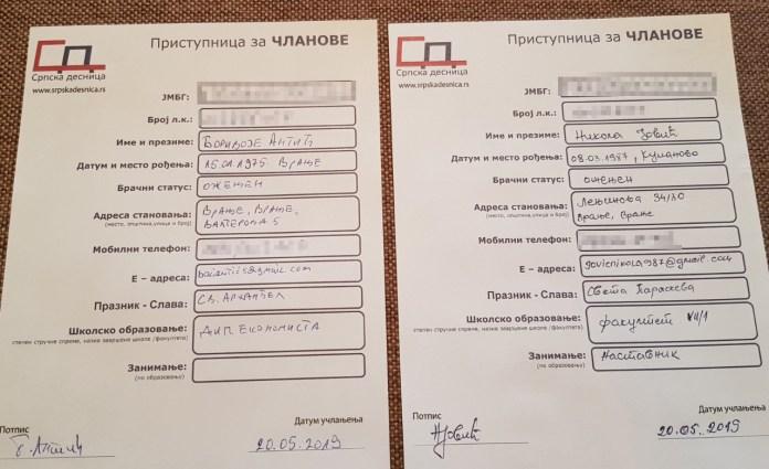 СРПСКА ДЕСНИЦА ПОСТАЛА ВЛАСТ: Одборници у Врању ступили у редове деснице (ФОТО) 3
