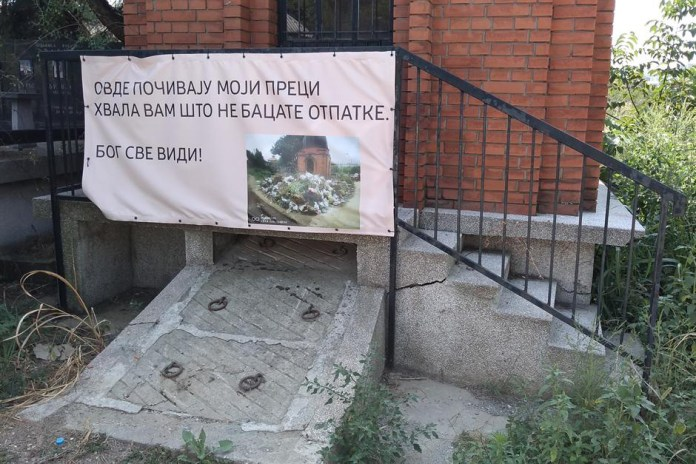 Фото: mondo.rs/Марија Атанасковић