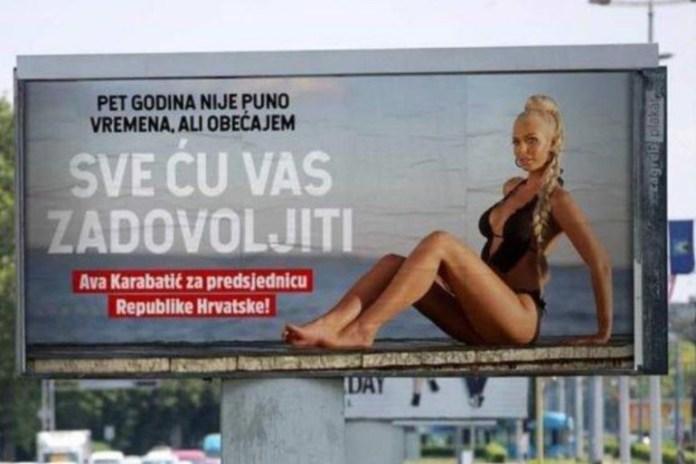 Примамљиво обећање... Фото: twitter.com/Zoran Čičak