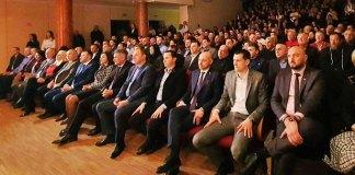 Фото: Уједињена Српска