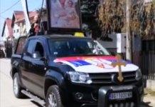 Фото: mondo.rs