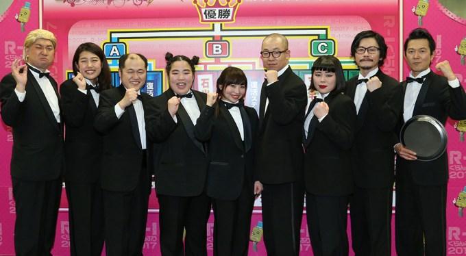 「アキラ100パーセント 新田裕樹」の画像検索結果