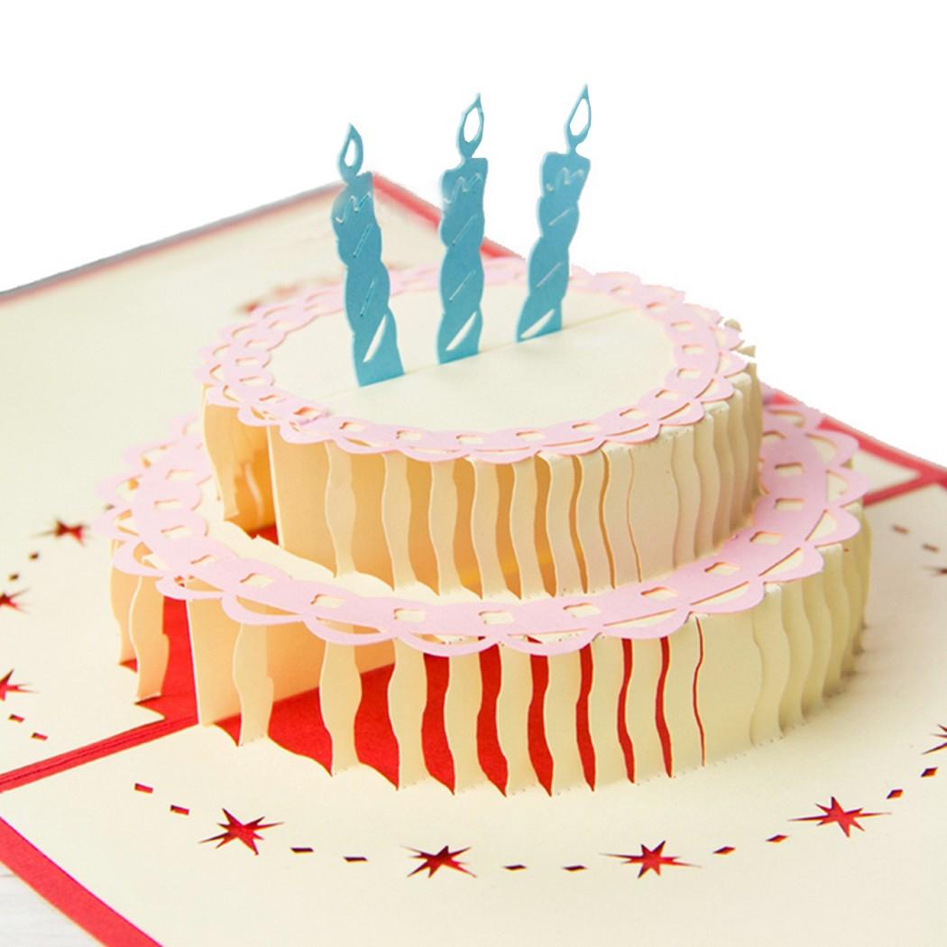 Баночками крема, открытка 3 д торт