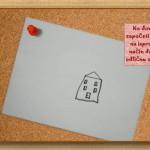 dovršavanje crteža-test kreativnosti (2)