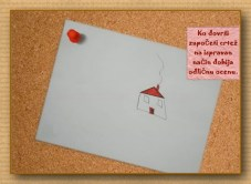 dovršavanje crteža-test kreativnosti (4)