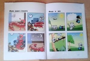 Priče u slikama- slikovnica