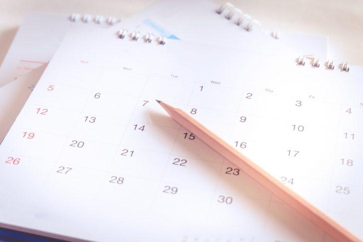 2017年の立秋はいつ?立秋の意味・暦の考え方も解説【図解付】|ナデシコ