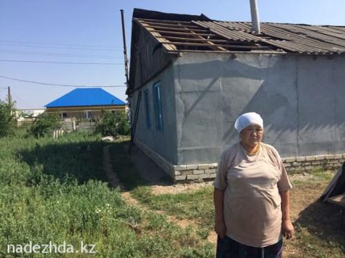 Дом пенсионерки Алтынай Адиловой тоже пострадал. Представители сельского акимата сказали, чтобы пенсионерка на помощь от государства не надеялась. - Они засняли дом и ушли, но, говорят, помощь мы не можем оказать. Я сама 37 тысяч получаю, в данный момент шифер нужен 15 листов. Это как минимум 15 тысяч тенге стоит