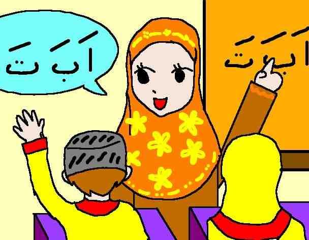 Ngaji [Learning Qur'an]