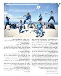 Gaza2 copy