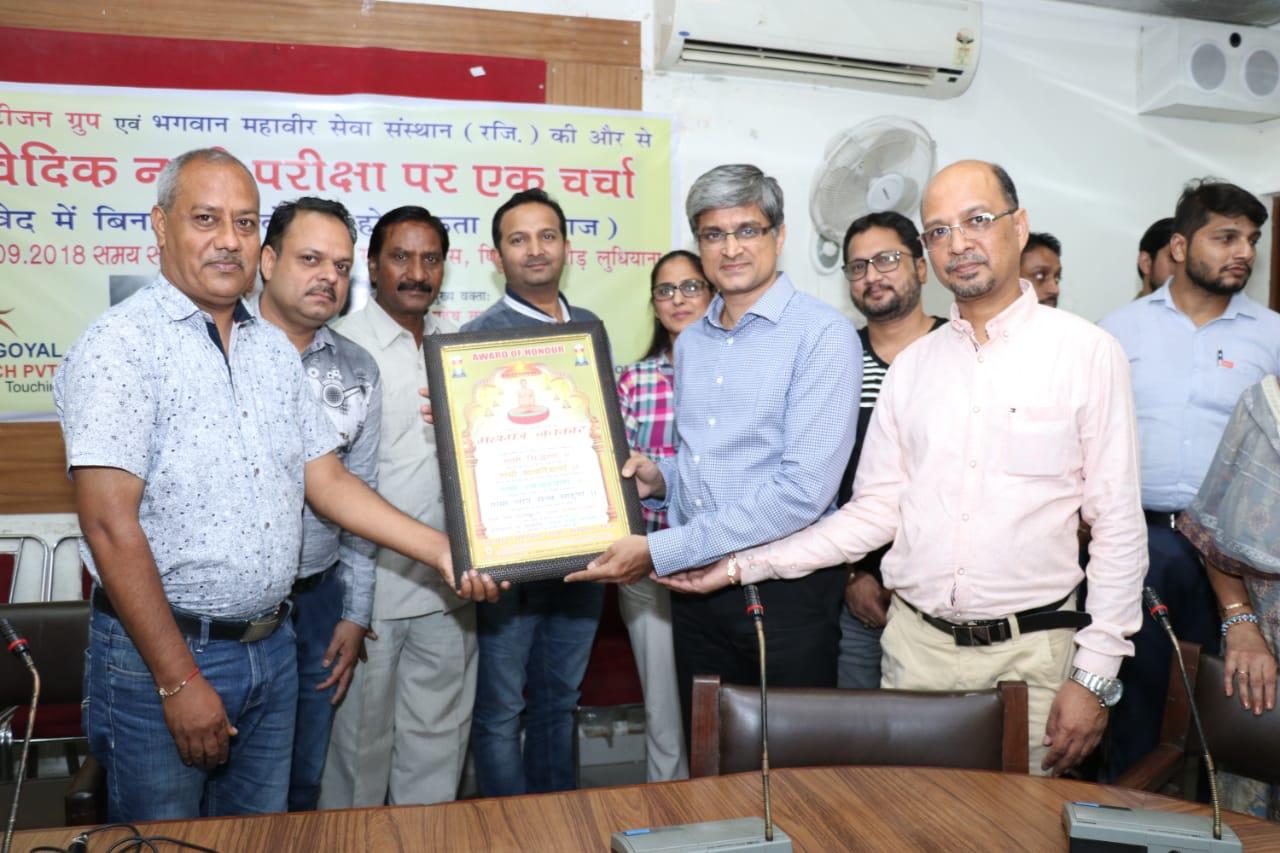Award of Honour conferred on Mahesh Krishnamurthy