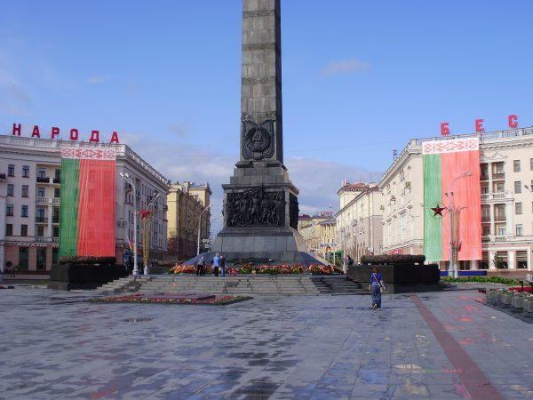 Siegesplatz in Minsk. Reisen nach Belarus