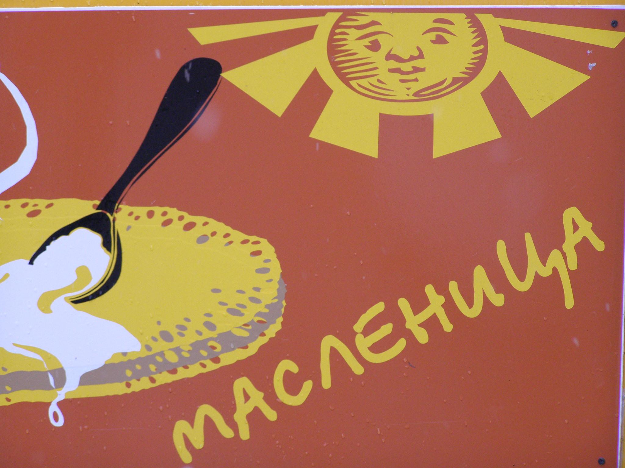 Maslenica