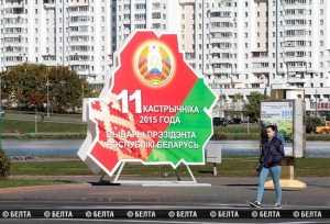 Politik in Belarus