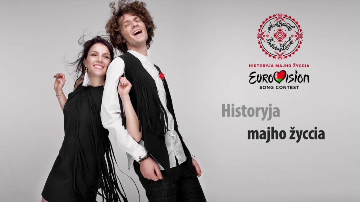 Eurovision 2017: Alles über die belarussischen Stars von Naviband und warum das Publikum sie jetzt schon liebt