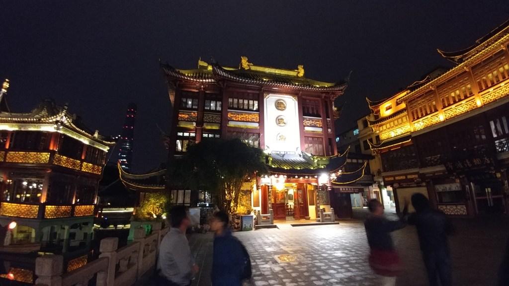 綠波廊 Chinese Restaurant