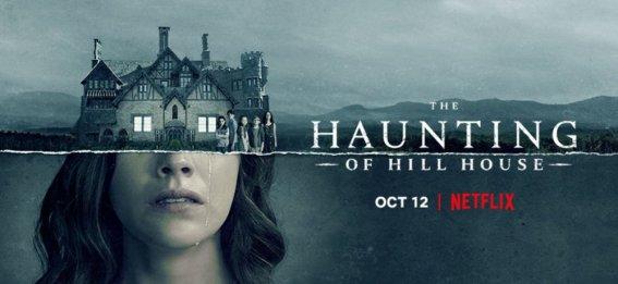 Haunting-Hill-House-1000-08.jpg