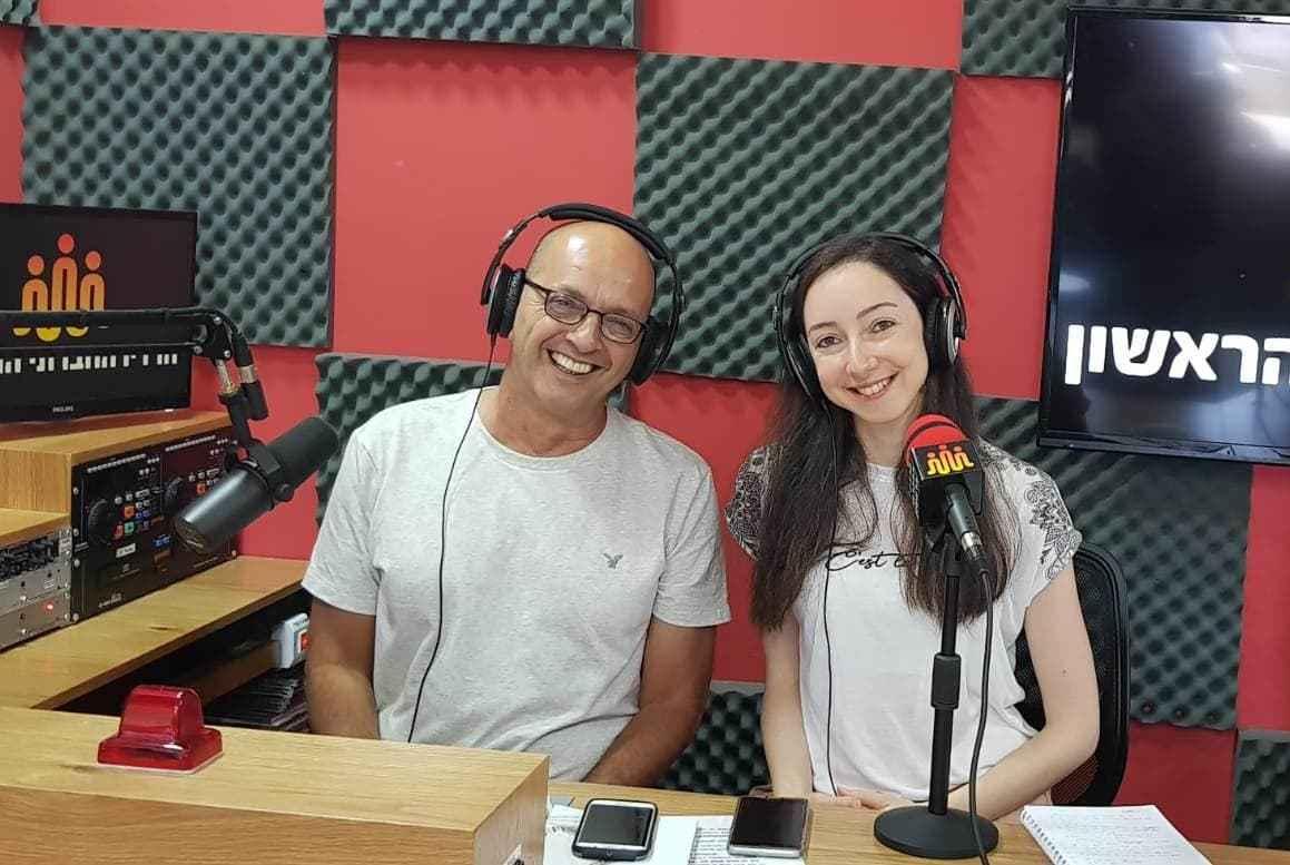 נדיה ברדיו חברתי