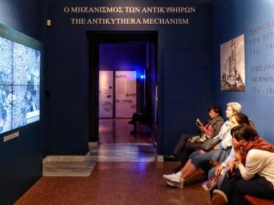 Das Archäologische Nationalmuseum in Athen ist seit 1901 die Heimat der Antikythera Funde. Dem Mechanismus von Antikythera ist seit einigen Jahren mit Unterstützung der Schweizer Uhrenmanufaktur Hublot ein eigener Saal gewidmet.