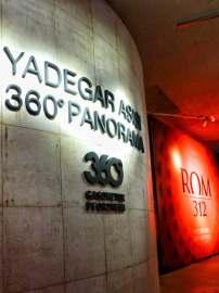 """Das 360° Panorama """"ROM 312"""" zeigt auf 3500 Quadratmetern die prächtigste Stadt der Antike im Jahr 312 n.Chr."""