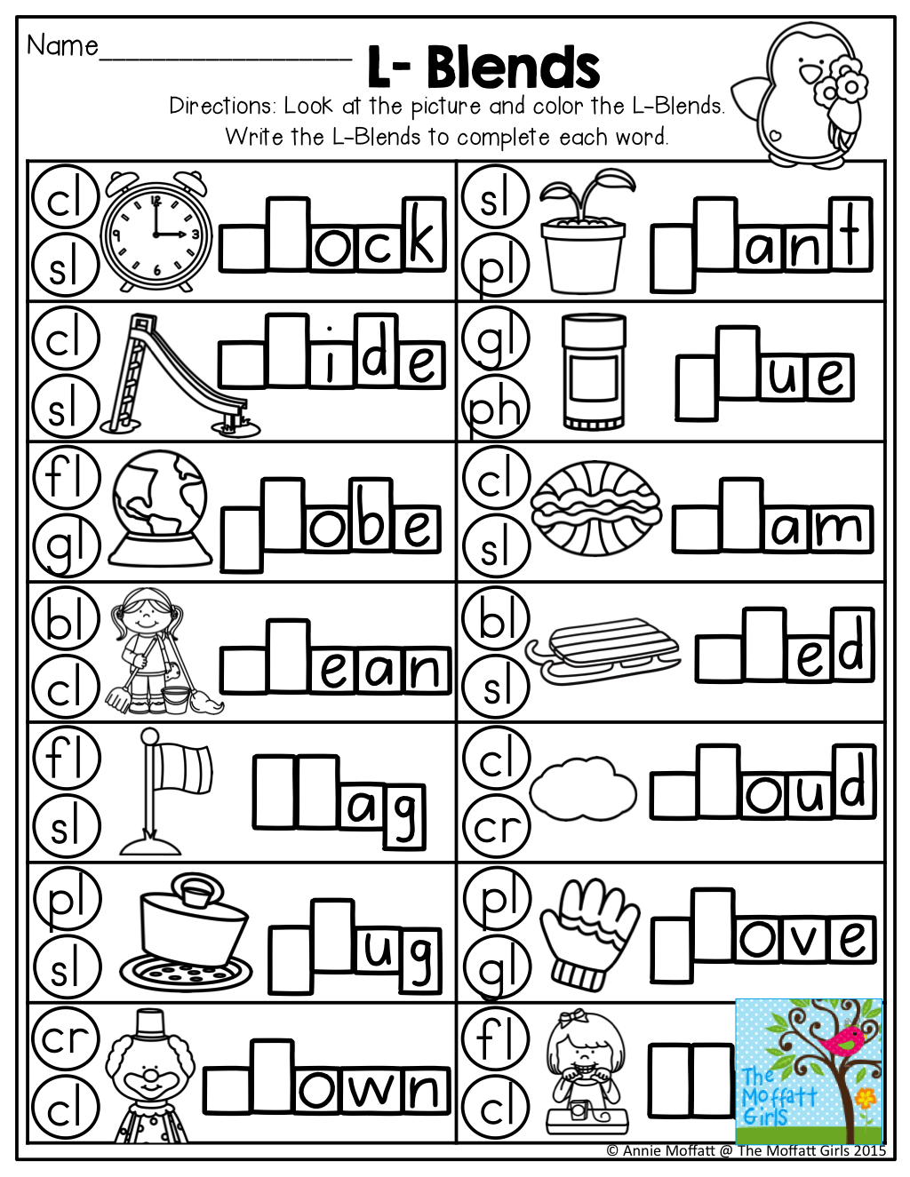 7 Best Consonant Digraph Kindergarten Images On All About