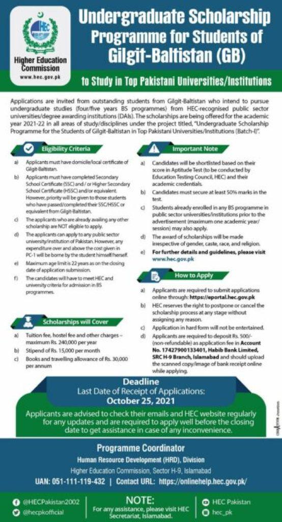 HEC New Scholarship 2021 Advertisement