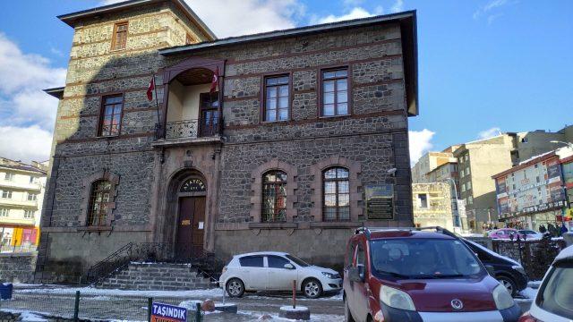 Erzurum Gezilecek Yerler atatürk evi
