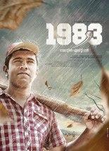 Kriket filmleri 1983
