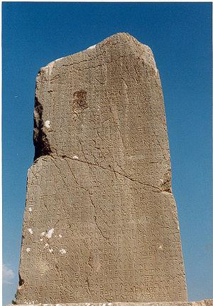 Likya dilindeki en uzun kitabe