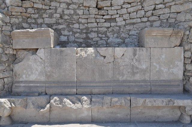 Rhodiapolis Antik Kenti Opramoas Anıtı