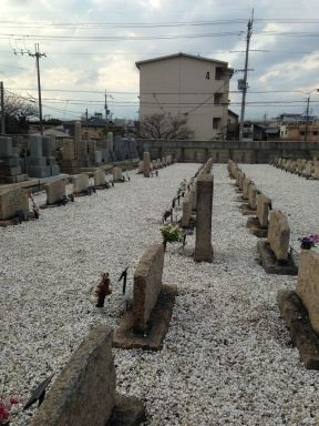 Jewish graves at POW cemetery in Osaka