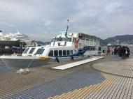 Concierge Cruise