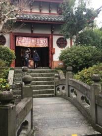 China Quarter