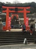 Sofukuji Temple Gate