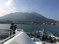 Mount Unzen from Ferry