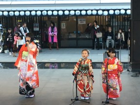 Fundraising Show for Kumamoto