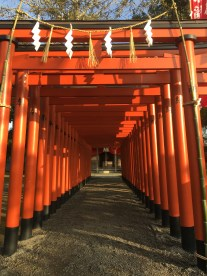 A Small Inari Shrine