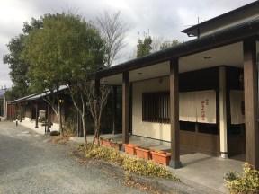 Nurokawa Onsen